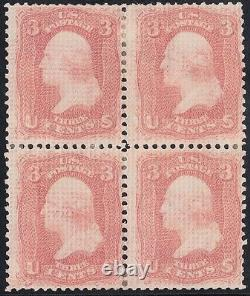 #79-E15b BLK/4 EXPERIMENTAL A ALL OVER GRILL PTS (ROSE) STAMP CV$55,000 WL4507